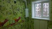 Продается 1-комнатная квартира на ул. Московская - Фото 3