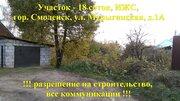 Участок 18 соток, ИЖС, на Мурыгиской, коммуникации, разрешение на стро - Фото 1