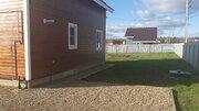 Продам дом с газом, 150кв.м. на 10сот, Боровский р-н - Фото 3