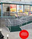 Арендный бизнес у метро - База цветов - Фото 1