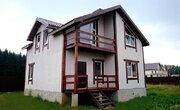 Продаю новый дом 160 кв.м. пос.Подосинки - Фото 2