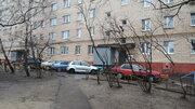 Спешите купить по выгодной цене 3ком.кв .г .Серпухов - Фото 1