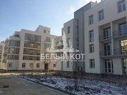 Продажа квартир в Новое Аристово