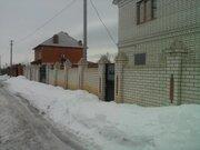 Дом в центре Саратова.240 кв.м - Фото 3