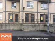 Аренда офиса, м. Академическая, Фаворского ул. 15 - Фото 1