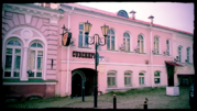 Центр исторической части Витебска - под жилье или коммерческий объект, Купить квартиру в Витебске по недорогой цене, ID объекта - 318407281 - Фото 2