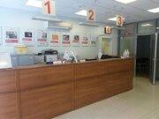 Предлагается к аренде торговое помещение в центре Подольска - Фото 3