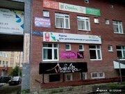 Продаюофис, Нижний Новгород, улица Родионова