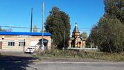 Продается земельный участок в с. Бояркино Озерского района - Фото 5