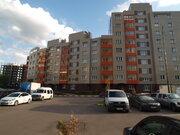 Купи 3 квартиру в ЖК Красково у надежного Застройщика по акции! - Фото 2