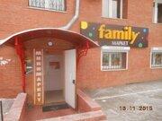 Продажа торгового помещения, Иркутск, Ул. Багратиона