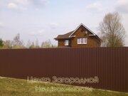 Дом, Киевское ш, 36 км от МКАД, Сырьево д. (Наро-Фоминский р-н), В . - Фото 1