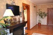 3-к квартира с ремонтом в новом доме, 3 мин до ст.м. Алма-Атинская - Фото 5