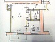 Продам 1-комнатную квартиру в юзр - Фото 1
