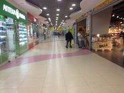 Помещение 35 м2 Предкассовая зона Биллы - Фото 4