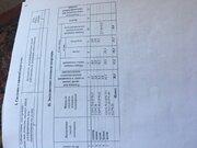 3 950 000 Руб., 1ка в Голицыно на Пограничном проезде, Купить квартиру в Голицыно по недорогой цене, ID объекта - 321089888 - Фото 21