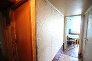 Продается 3 комнатная квартира на Кленовом бульваре - Фото 3