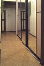 Продаю 3 к/к, площадь 75,3 м2 в 10 м.п. от метро - Фото 2