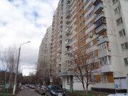 Продается 3 комнатная квартира.в Ватутинках(Новая Москва) - Фото 1