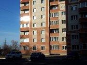 Продажа трехкомнатной квартиры на Крымской улице, 10 в Чите