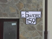 Дуплекс под ключ недалеко от озера рядом с лесом.Новая Москва. - Фото 3