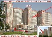 Продаю 1к.квартиру №793 студию 28 кв.м. в сданном доме Орджоникидзе 52 - Фото 2