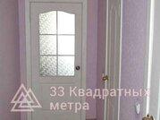 Продажа квартиры, Кемерово, Ул. Свободы - Фото 5