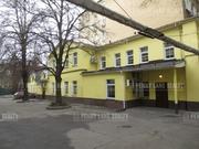 Продается офис в 3 мин. пешком от м. Боровицкая