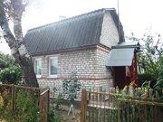 Продается жилой дом в г. Наро-Фоминск с центральными коммуникациями - Фото 1