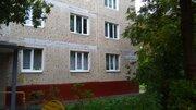 Трехкомнатная квартира в Долгопрудном - Фото 2
