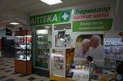 Торговое помещение в Ногинске, аренда Торговом Центре, Аренда Ногинск - Фото 4