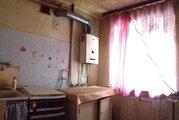 Продается однокомнатная квартира в Южном мкр. - Фото 2