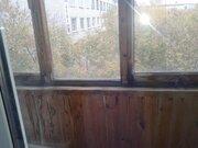 2 350 000 руб., Срочно продам 2х комнатную квартиру, Купить квартиру в Нижнем Новгороде по недорогой цене, ID объекта - 316731490 - Фото 13