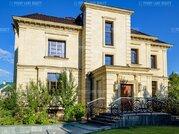 Продажа дома, Таганьково, Одинцовский район - Фото 5