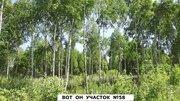 """Земельный участок 22 сотки, пос. """"Березовая долина"""", 120 км. от МКАД - Фото 1"""