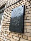 А51599: 2 квартира, Москва, м. Аэропорт, Усиевича, д.8 - Фото 5