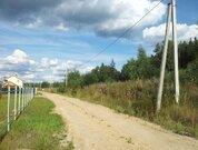 Продается участок 9 соток .69 км от Мкада по Дмитровскому шоссе