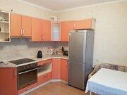 Продается 4-х комнатная квартира с евроремонтом - Фото 1