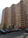 Квартира в Коммунарке - Фото 2
