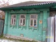 Продаюдом, Богородск