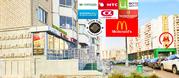 Стрит-ритейл 65 м2 у метро, Аренда торговых помещений в Москве, ID объекта - 800370936 - Фото 1