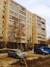 4-х комнатная квартира в Гагарине - Фото 2