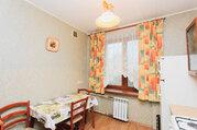 3-комн. квартира, 79 м2, Москва, ЮЗАО, район Ломоносовский - Фото 2