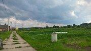 Продажа участка, Гаврилово, Лотошинский район - Фото 4
