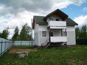 Дом 120 м. 49 км от МКАД минское шоссе одинцовский район кубинка - Фото 3