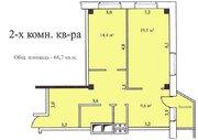 2-х комнатная квартира 68,7 кв.м, 6 эт, г. Озеры Микрорайон 1а д. 5 . - Фото 4