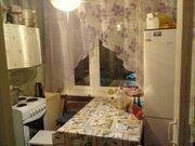 Продается 3 комнатная квартира г. Москва ул. Голубинская д.7 корп. 5.