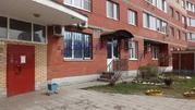 Продается квартира Пушкино, Московский пр-кт ул. - Фото 4