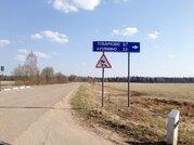 Участок 20 сот ИЖС в дер. Товарково, 80 км от МКАД - Фото 5