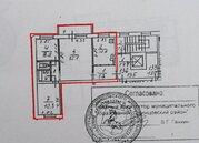Продается 3-к квартира, г.Одинцово, ул.Говорова, д.8а - Фото 2